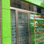 fachada panelada de dibond